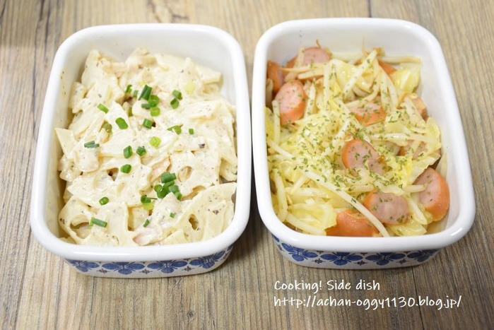 cooking20190908b