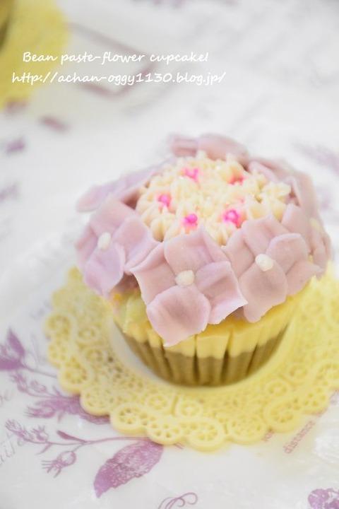 sweets20180512f