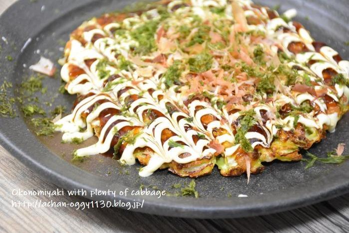 cooking20190630e