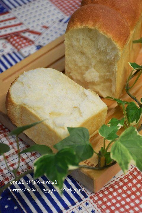 bread20170223b