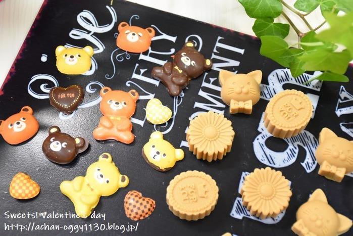 sweets20200126d