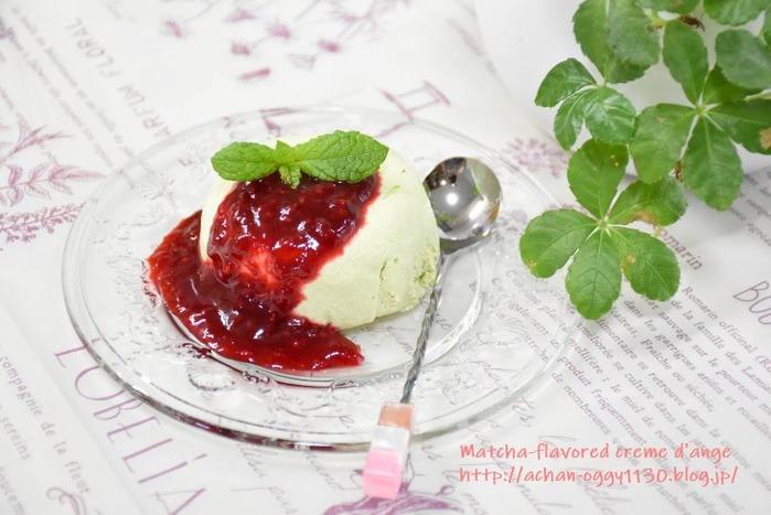 sweets20201122b