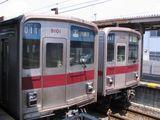 9101&9108F