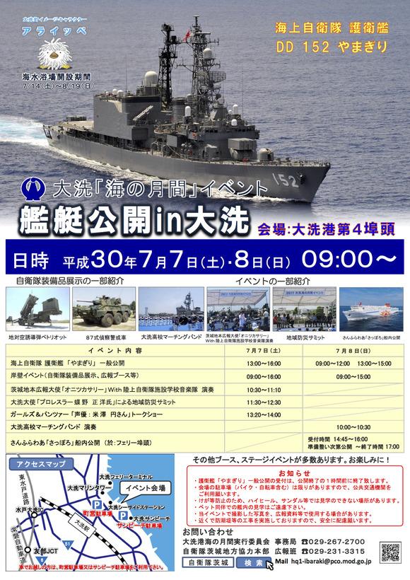 kanteikoho2018 (1) のコピー