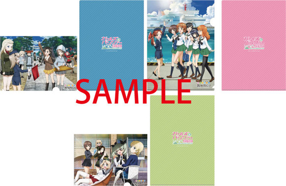 A4file-sample