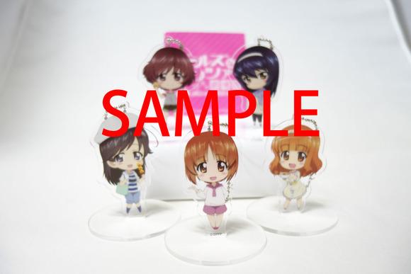 keyholder-oarai-sample