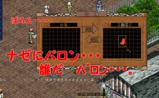 ば〜ろ〜ん〜