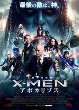 X-MEN:���ݥ���ץ�