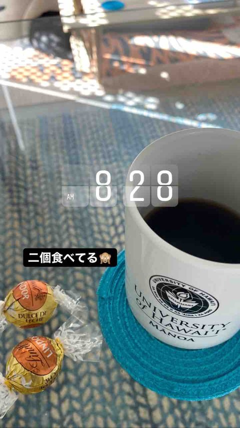 IMG_8328