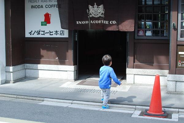 イノダ本店01
