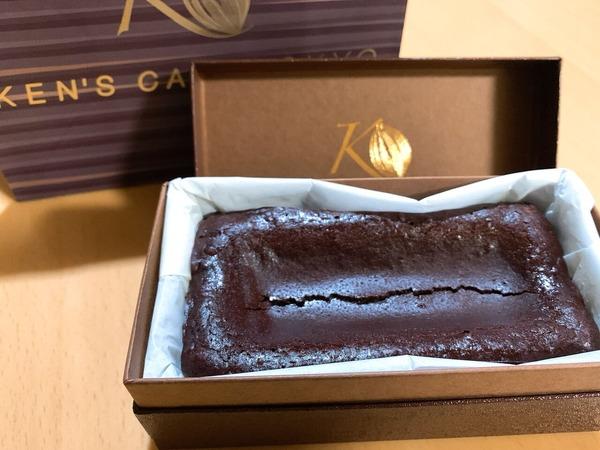 ken's cafe ガトーショコラ2