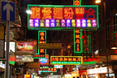 香港夜街02