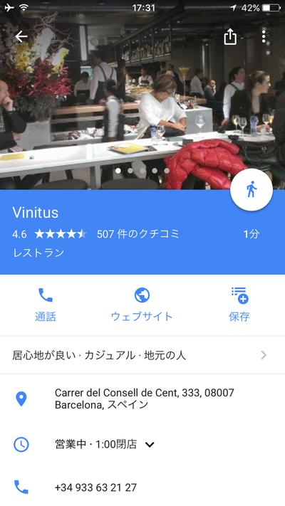 Vinitus04