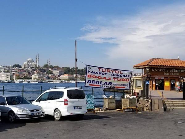 カラキョイ港
