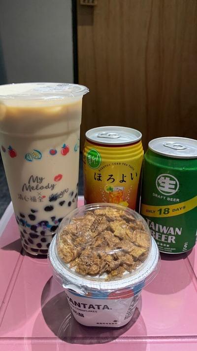台北飲み物