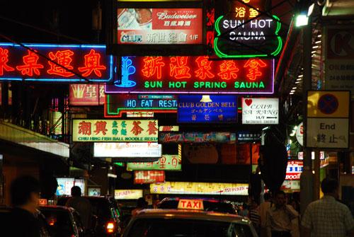 香港夜街01