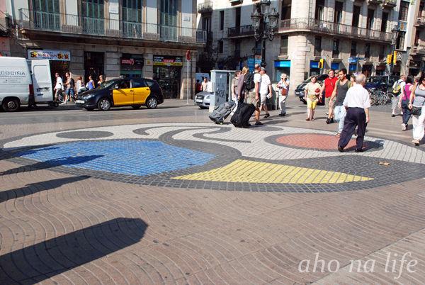 MosaicoDeMiro