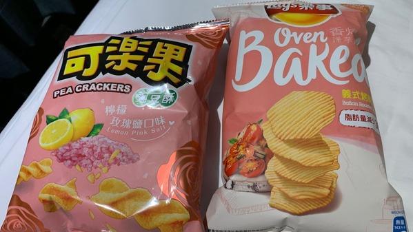 台北お菓子