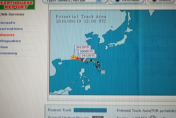 台湾台風.jpg