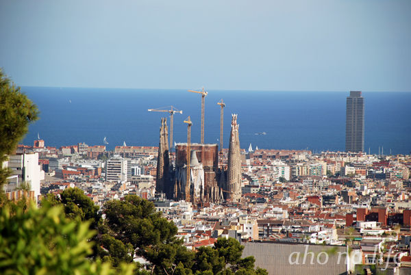 Guell012