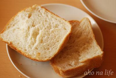 20120320フランスパン01