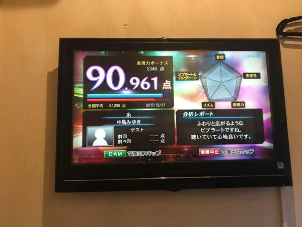2017カラオケ1