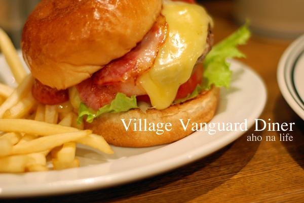 VillageVanguard01