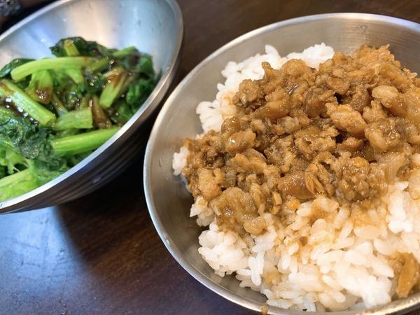 台北駅地下魯肉飯