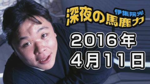 bandicam 2016-04-13 18-57-05-131