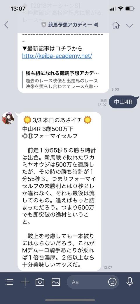 S__34668582