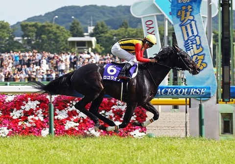2016_yasuda_w
