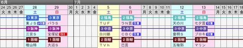 bandicam 2016-06-27 15-20-43-083