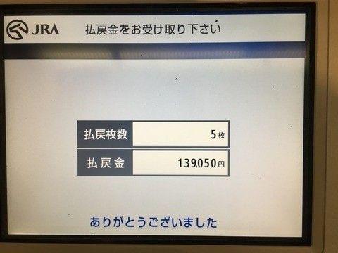 3ff91217-s