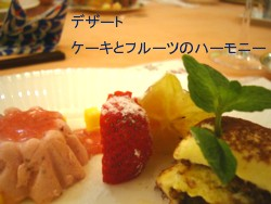 お祝いディナー5