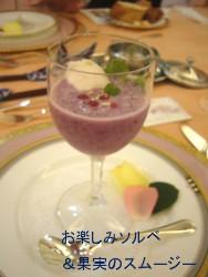 お祝いディナー3