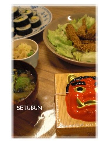 setubunn1