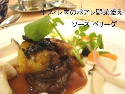 お祝いディナー4