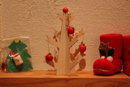 Natural Tree2