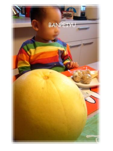 banpeiyu