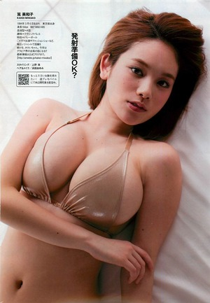 筧美和子 ヤングマガジン 過激 画像 3296
