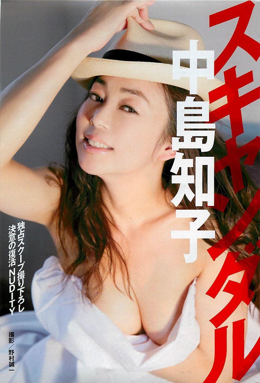 【41歳】元オセロ中島知子【おっぱい画像あり】YouTube動画>5本 ->画像>266枚