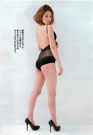 筧美和子 ヤングマガジン 過激 画像 3294