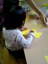 体験幼稚園