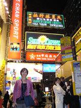 香港夜景街_ひろみ