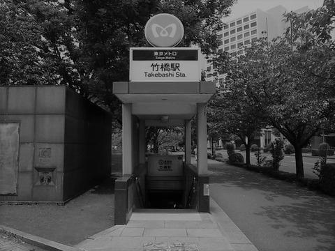 3070_takebashi_f1