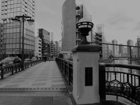 八丁堀 006