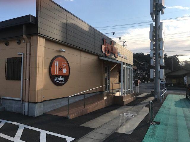 栃木県立足利中央特別支援学校 講演 ご報告