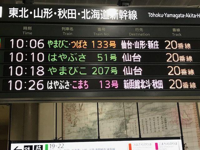 スペシャルオリンピックス日本・青森コーチクリニックご報告