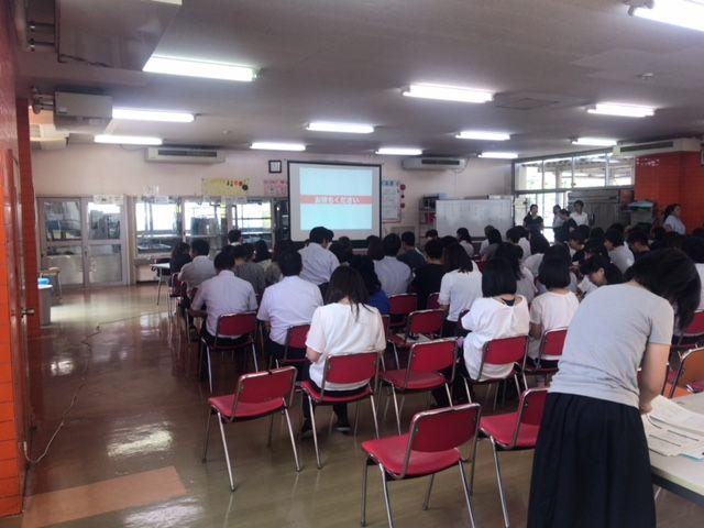 平成30年度 土浦特別支援学校 人権教育研修会 ご報告