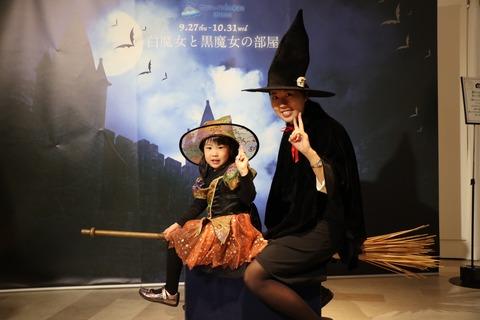 hchan_halloween